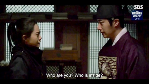 2019 2 25 Jung Il-woo in Haechi Episode 5 (9,10) 91