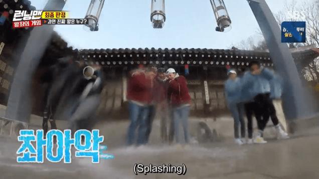 2019 2 3 Jung Il-woo in Running Man Episode 437. Cr. SBS 101