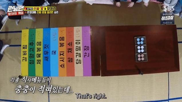 2019 2 3 Jung Il-woo in Running Man Episode 437. Cr. SBS 51