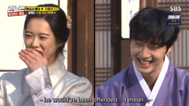 2019 2 3 Jung Il-woo in Running Man Episode 437. Cr. SBS 6