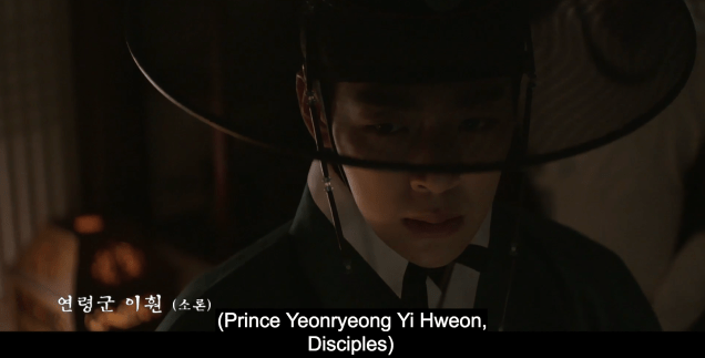 2019 Haechi Episode 1 Screen Cap. 3.png