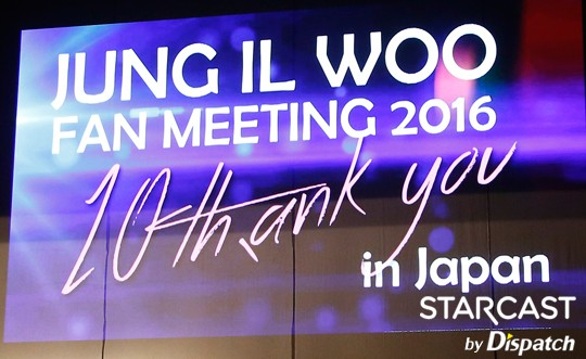 2016 4 15 Jung Il-woo at the Press Conference for the 10th Thank You Fan Meeting in Japan. 49