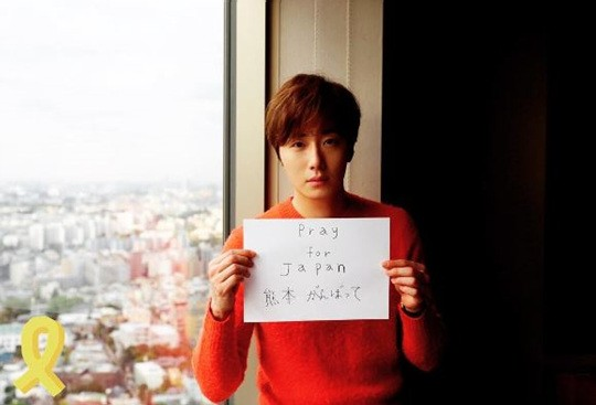 2016 4 15 Jung Il-woo at the Press Conference for the 10th Thank You Fan Meeting in Japan. 50