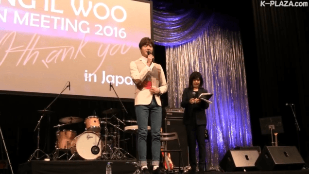 2016 4 15 Jung Il-woo at the Press Conference for the 10th Thank You Fan Meeting in Japan. 7