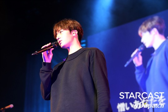 2016 Jung Il-woo in his 10th Thank You Fan Meeting in Japan. Cr. Starcast 17