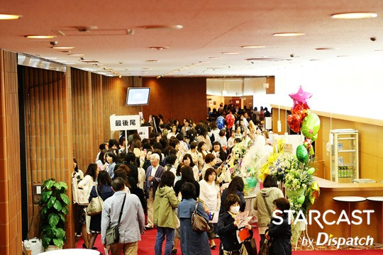 2016 Jung Il-woo in his 10th Thank You Fan Meeting in Japan. Cr. Starcast 27.jpg
