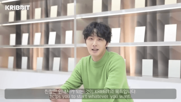 2019 2 18 Jung Il-woo in Kribbit Behind the Scenes Main Video, Screen Captures by Fan 13. Cr.Kribbit 1