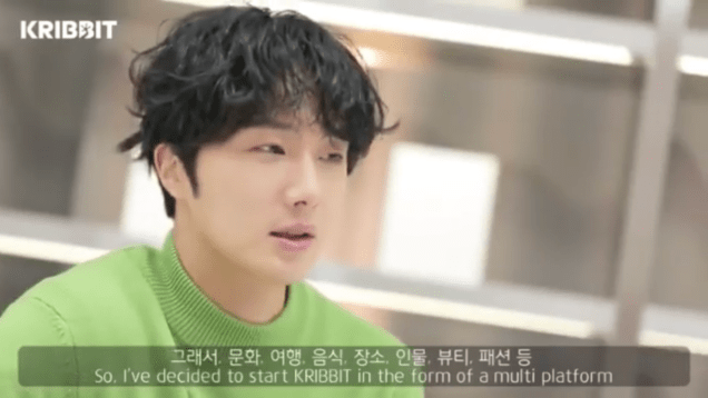 2019 2 18 Jung Il-woo in Kribbit Behind the Scenes Main Video, Screen Captures by Fan 13. Cr.Kribbit 9
