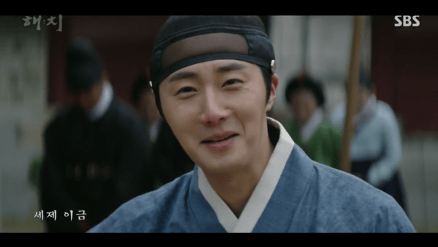 2019 2 19 Jung Il-woo in Episode 12. 26