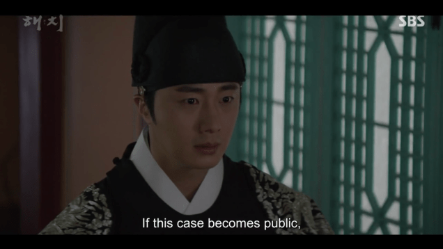 2019 2 19 Jung Il-woo in Episode 12. 8