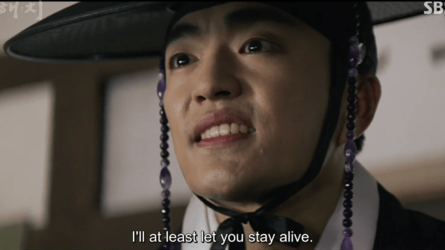 2019 2 26 Jung Il-woo in Haechi Episode 6 (11,12) Cr. SBS Screen Captures by Fan13. 104