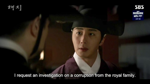 2019 2 26 Jung Il-woo in Haechi Episode 6 (11,12) Cr. SBS Screen Captures by Fan13. 11