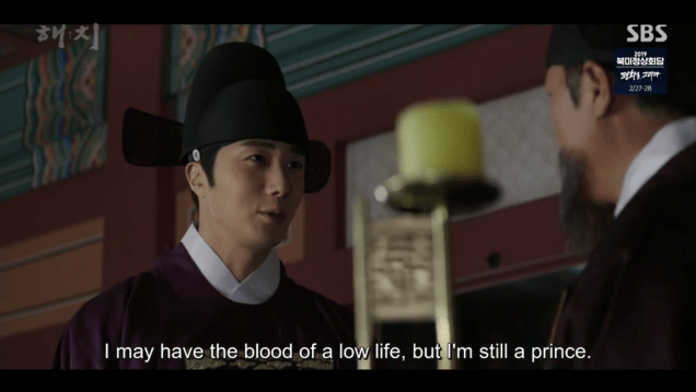 2019 2 26 Jung Il-woo in Haechi Episode 6 (11,12) Cr. SBS Screen Captures by Fan13. 15