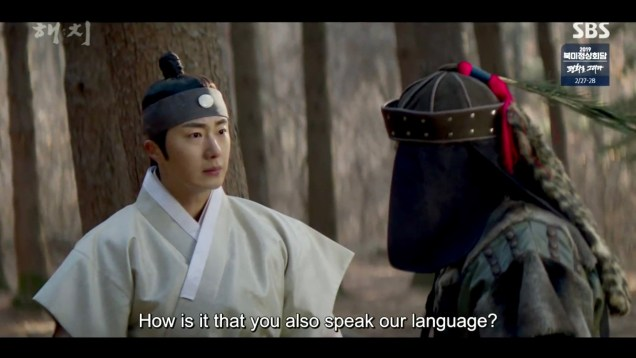 2019 2 26 Jung Il-woo in Haechi Episode 6 (11,12) Cr. SBS Screen Captures by Fan13. 48