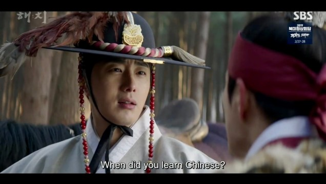 2019 2 26 Jung Il-woo in Haechi Episode 6 (11,12) Cr. SBS Screen Captures by Fan13. 56