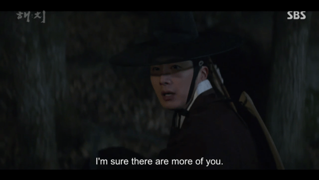 2019 2 26 Jung Il-woo in Haechi Episode 6 (11,12) Cr. SBS Screen Captures by Fan13. 71