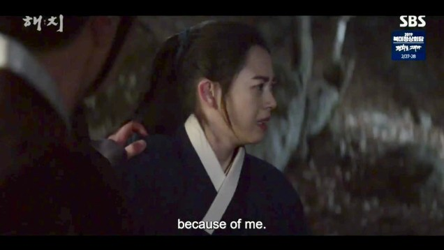 2019 2 26 Jung Il-woo in Haechi Episode 6 (11,12) Cr. SBS Screen Captures by Fan13. 74