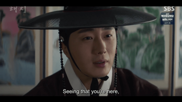 2019 2 26 Jung Il-woo in Haechi Episode 6 (11,12) Cr. SBS Screen Captures by Fan13. 8