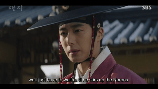 2019 2 26 Jung Il-woo in Haechi Episode 6 (11,12) Cr. SBS Screen Captures by Fan13. 82