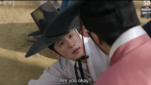 2019 2 26 Jung Il-woo in Haechi Episode 6 (11,12) Cr. SBS Screen Captures by Fan13. 89