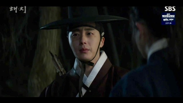 2019 2 26 Jung Il-woo in Haechi Episode 6 (11,12) Cr. SBS Screen Captures by Fan13. 97