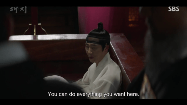 2019 3 11 Jung Il-woo in Haechi Episode 9. 15