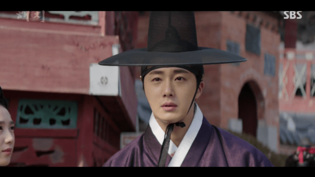 2019 3 12 Jung Il-woo in Haechi Episode 10. 32