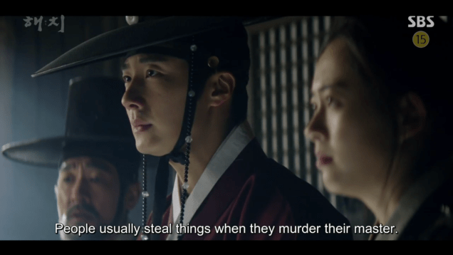 2019 3 12 Jung Il-woo in Haechi Episode 10. 49