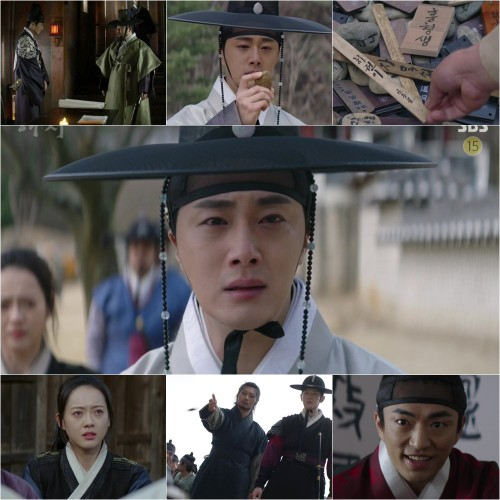 2019 3 18. Jung Il-woo in Haechi Episode 11. Behind the Scenes and Website photos. Cr. SBS 3.jpg