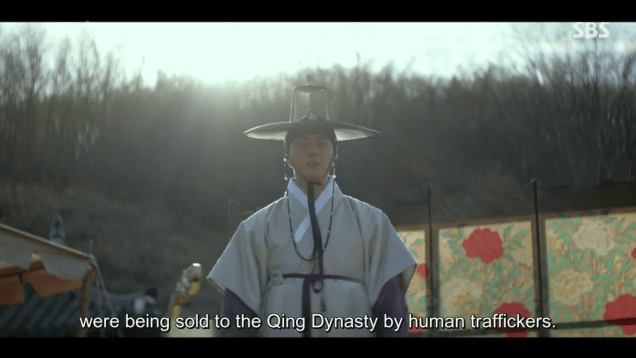 2019 3 18. Jung Il-woo in Haechi Episode 11. Cr. SBS 52