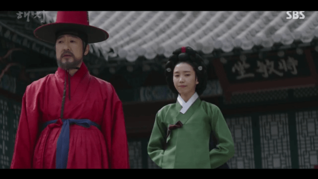 2019 3 18. Jung Il-woo in Haechi Episode 11. Cr. SBS 60