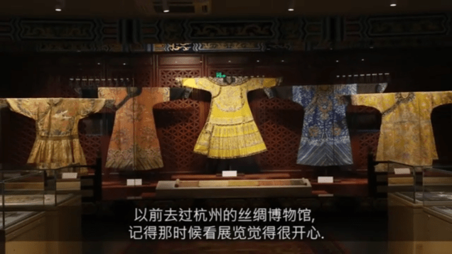 2019 3 29 Jung Il-woo in promotional video for exhibit at the China National Silk Museum. Cr. China National Silk Museum. 9