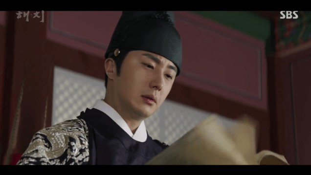 2019 3 31 Jung Il-woo in Haechi Episode 13 (25-26) 25