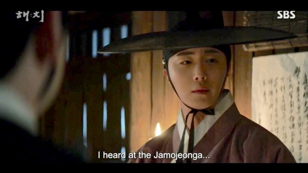 2019 3 31 Jung Il-woo in Haechi Episode 13 (25-26) 5