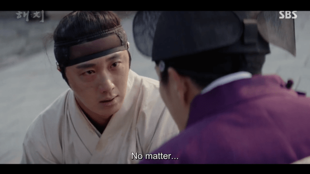 2019 3 31 Jung Il-woo in Haechi Episode 13 (25-26) 95