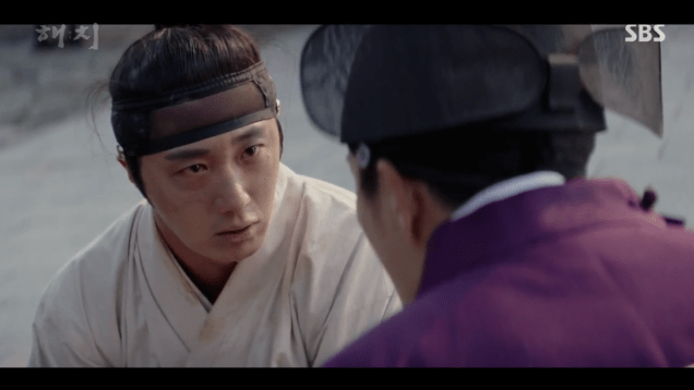 2019 3 31 Jung Il-woo in Haechi Episode 13 (25-26) 96