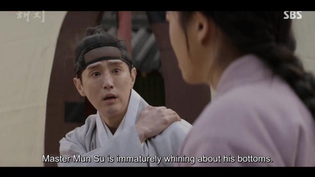 2019 3 4 Haechi Episode 7. 12