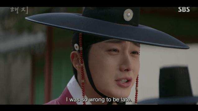 2019 3 4 Haechi Episode 7. 15