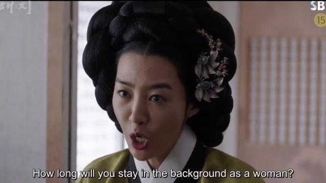 2019 3 4 Haechi Episode 7. 26