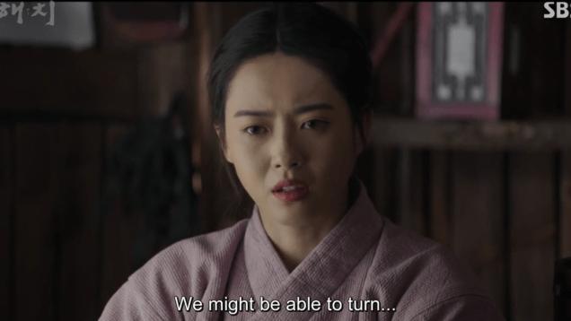 2019 3 4 Haechi Episode 7. 33