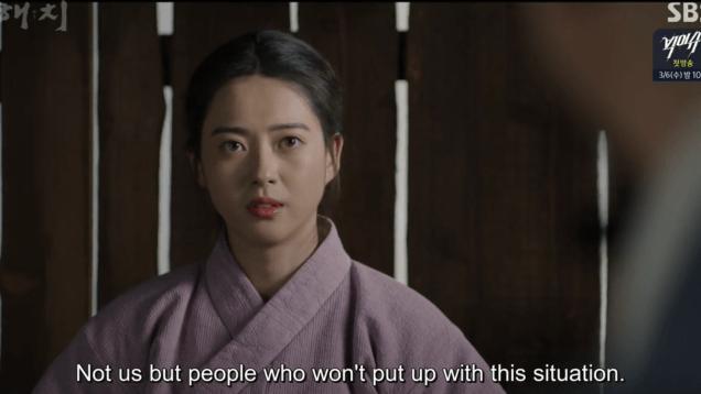 2019 3 4 Haechi Episode 7. 35