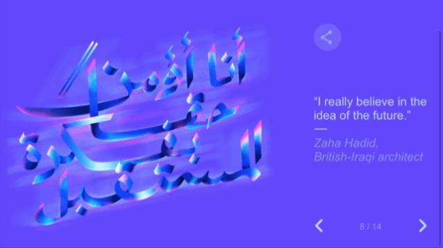 2019 3 8 Google's International Women's Day Tribute 5