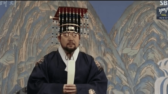 2019 3 8 Jung Il-woo in Haechi Episode 8. 81
