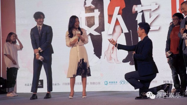 2015 10 Jung Il-woo in the Press Conference of Beautiful Woman : Beauty Dream. 16