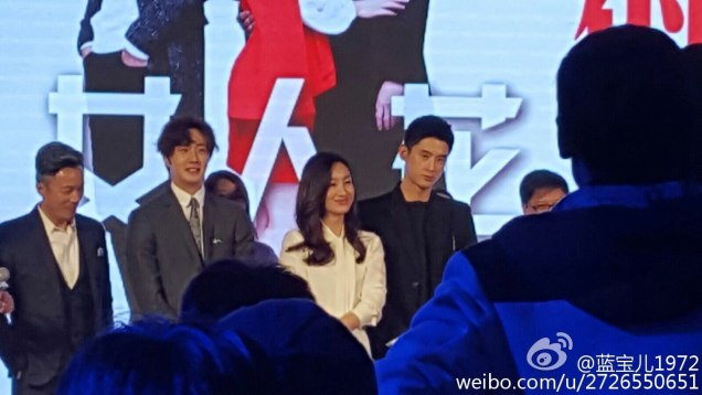 2015 10 Jung Il-woo in the Press Conference of Beautiful Woman : Beauty Dream. 20
