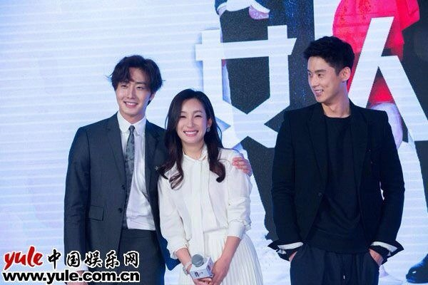 2015 10 Jung Il-woo in the Press Conference of Beautiful Woman : Beauty Dream. 3.jpg