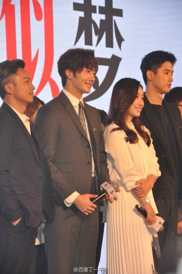 2015 10 Jung Il-woo in the Press Conference of Beautiful Woman : Beauty Dream. 33