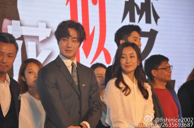 2015 10 Jung Il-woo in the Press Conference of Beautiful Woman : Beauty Dream. 34