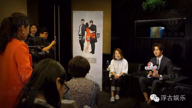 2015 10 Jung Il-woo in the Press Conference of Beautiful Woman : Beauty Dream. Interview. 13