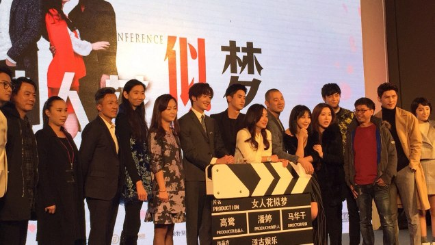 2015 10 Jung Il-woo in the Press Conference of Beautiful Woman : Beauty Dream. Take keeper. 1